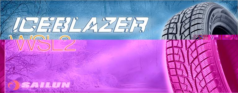 Ice Blazer Studless WSL2 выступает наравне с шинами премиум-брендов в норвежском зимнем тесте!